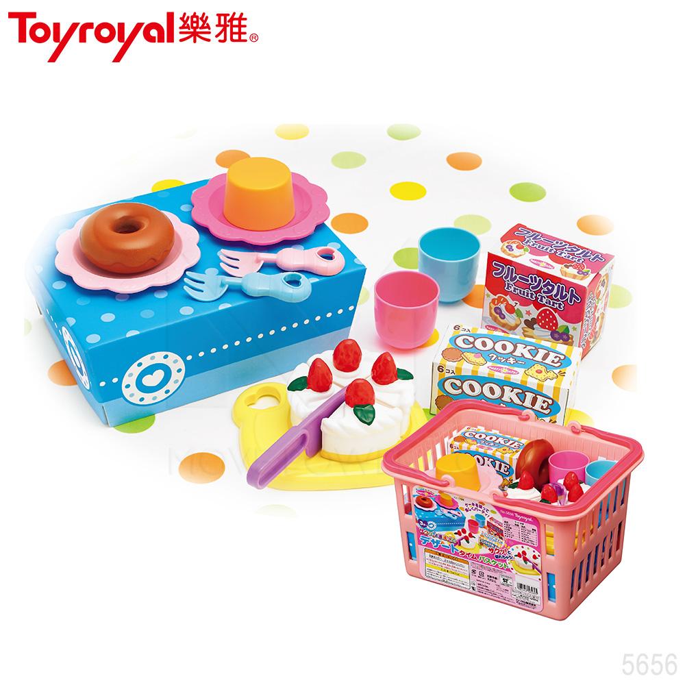 【任選】日本《樂雅 Toyroyal》購物籃切切樂-甜點組