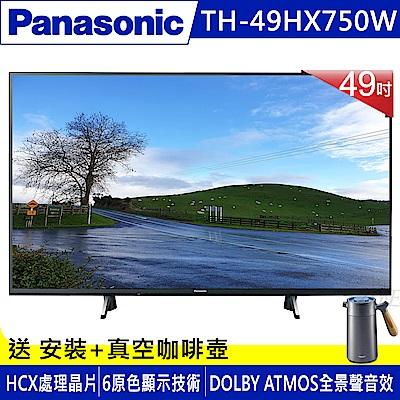 Panasonic國際 49吋 4K 連網液晶顯示器+視訊盒 TH-49HX750W