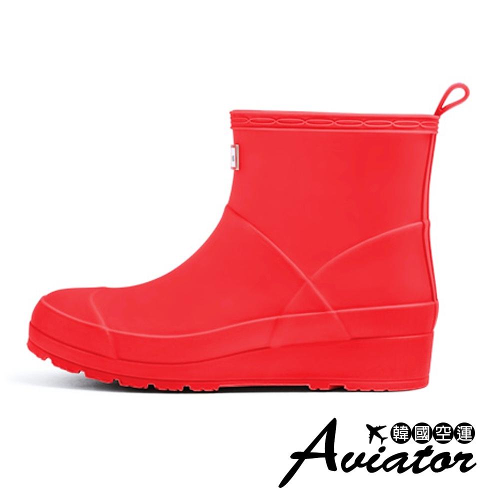 Aviator韓國空運-四季百搭短筒輕量糖果色雨靴(紅橘)-紙飛機預-現