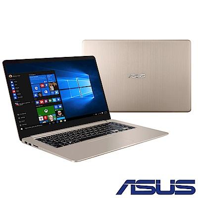 ASUS S510UN 15吋筆電(i7-8550U/MX150 2G/4G/1T+128