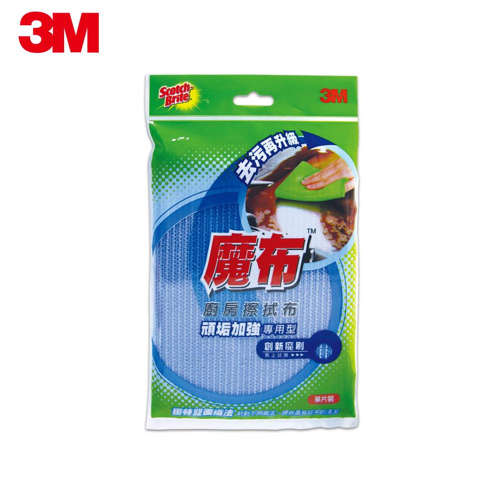 3M 百利魔布廚房抹布-頑垢加強專用擦拭布