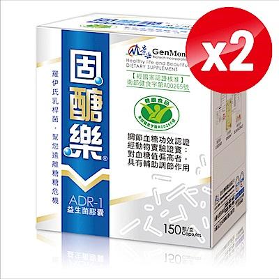 (即期良品買1送1)景岳 固醣樂益生菌膠囊 150粒X2 @ Y!購物