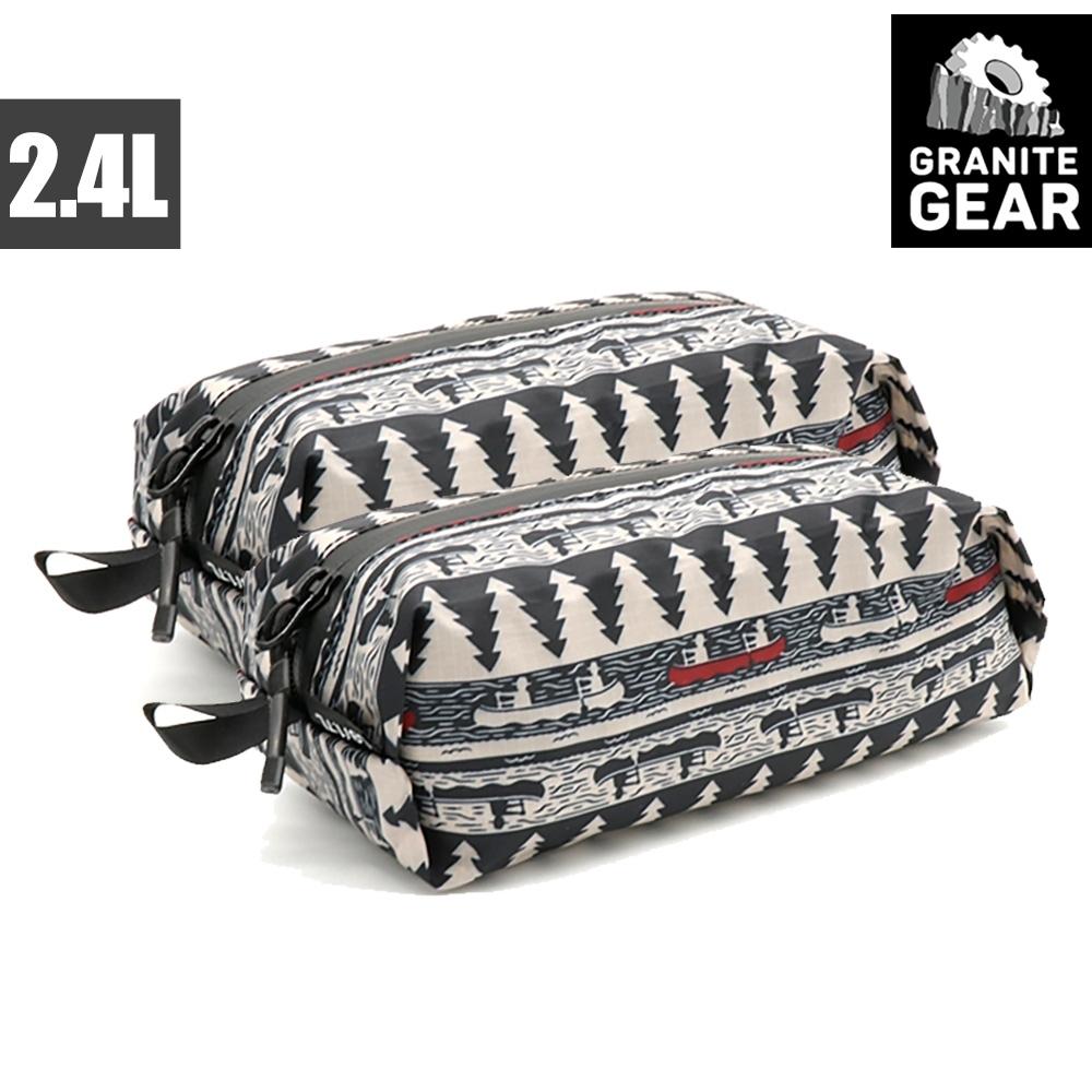 【Granite Gear】1000274 70D ZippDitty 輕量拉鍊式立體收納袋(2.4L) / 2入 / 月光與槳