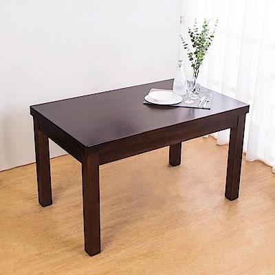 Boden-亞歷4.3尺胡桃色實木餐桌-130x80x78cm