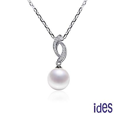 ides愛蒂思 限量日本設計款珍珠母貝項鍊/獨特10mm