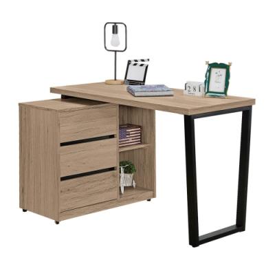 文創集 納多德 現代4尺三抽書桌/電腦桌-120-160x56-80x76.5cm免組