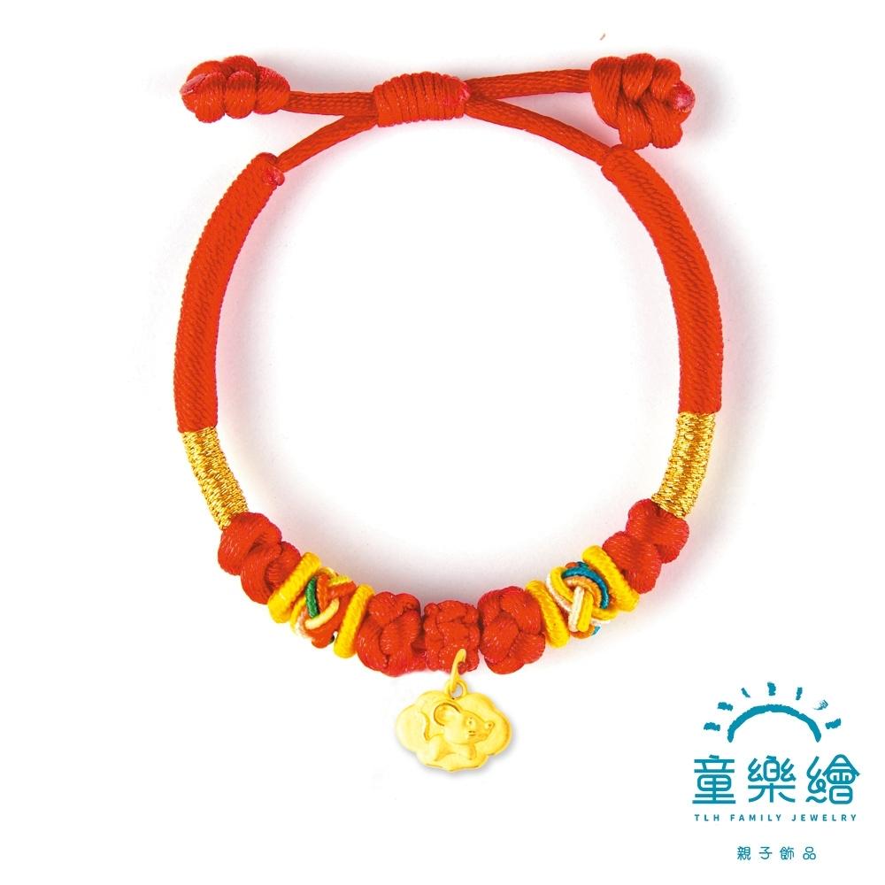 童樂繪金飾 黃金鼠戴鎖片童手繩約重0.27錢±0.03彌月金飾