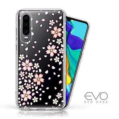 EVO CASE HUAWEI P30 奧地利水鑽殼 - 櫻花