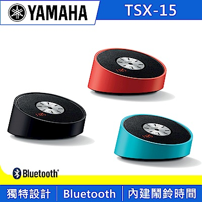 YAMAHA山葉 藍牙喇叭 TSX-B15