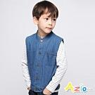 Azio Kids 男童 背心 牛仔立領開扣背心(藍)