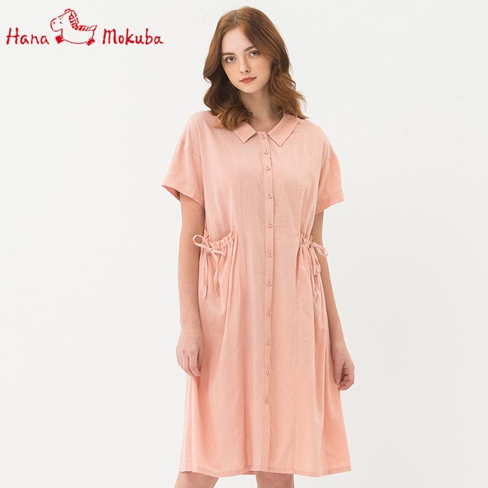 Hana-Mokuba-花木馬日系女裝氣質淑女連衣裙_粉