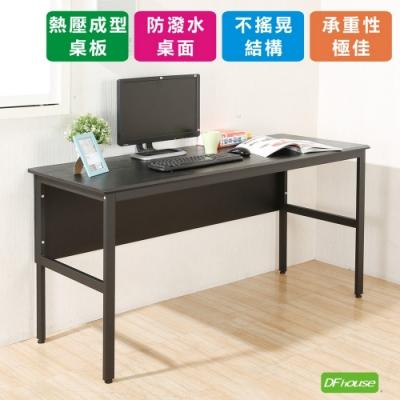 DFhouse》頂楓150公分電腦辦公桌 工作桌 電腦桌 書桌  書房閱讀空間