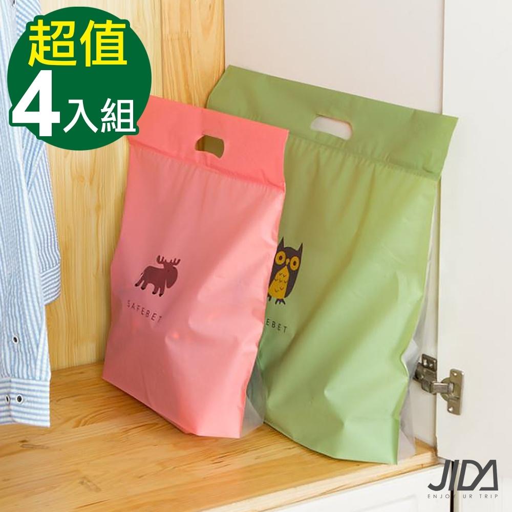 JIDA PE可掛夾鏈式包包防塵收納袋(大款)4入