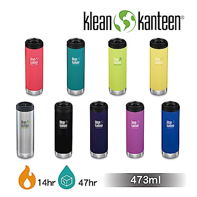 【美國Klean Kanteen】 TKWide寬口不鏽鋼保溫瓶-473ml