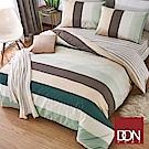 DON晨間漫步 單人三件式純棉兩用被床包組