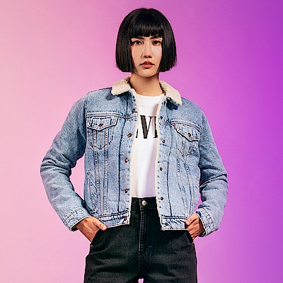 Levis 女款 牛仔外套 Original經典修身版型 淺藍水洗 Sherpa棉花絨