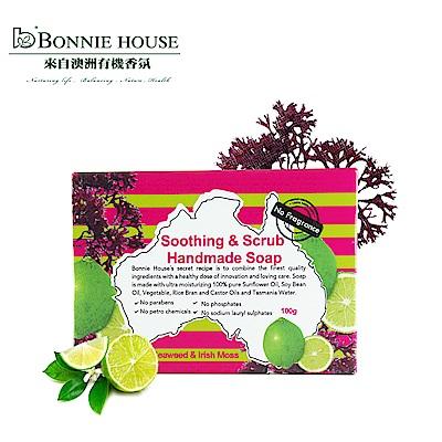 Bonnie House 愛爾蘭藻軟化角質手工皂100g(澳洲無毒天然)