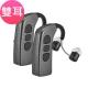 耳寶 助聽器(未滅菌)Mimitakara 藍牙充電式耳掛型助聽器 6K5D 適用雙耳 product thumbnail 2