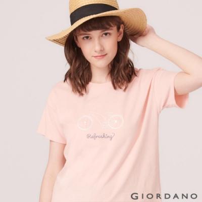 GIORDANO 女裝英文圖案刺繡短袖寬版T恤-04 蝦餃粉
