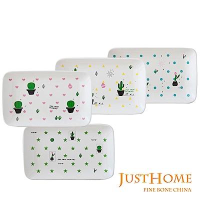 Just Home仙人掌微光生活陶瓷9吋長方盤4件組