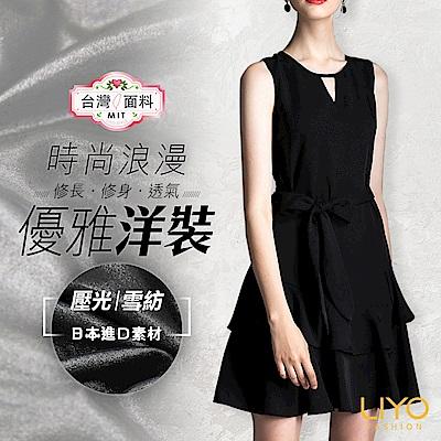 洋裝-LIYO理優-圓領小三角鏤空美背無袖綁帶洋裝-日本進口面料