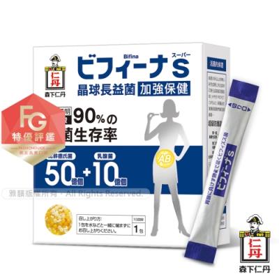 森下仁丹 晶球長益菌50+10加強保健(30包/盒)