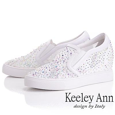 Keeley Ann墊起腳尖愛 花卉水鑽內增高休閒鞋(白色-Ann系列)