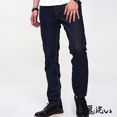 鬼洗 BLUE WAY 經典鬼洗-755縱系彈力低腰直筒褲(深藍)
