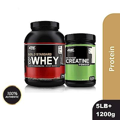 [美國 ON]金牌WHEY乳清蛋白(5磅)+肌酸1200公克