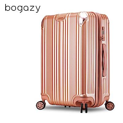 Bogazy 懷舊夢廊 26吋可加大行李箱(玫瑰金)
