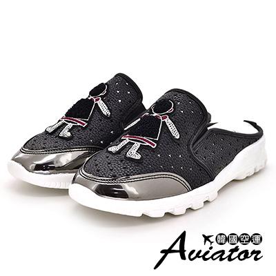 Aviator*韓國空運-正韓製童趣娃娃洞洞皮革穆勒鞋懶人鞋-黑