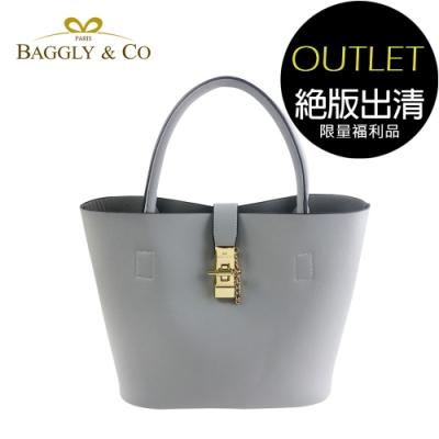 [福利品]【BAGGLY&CO】香榭夢幻真皮托特水桶包(灰藍色)(絕版出清)
