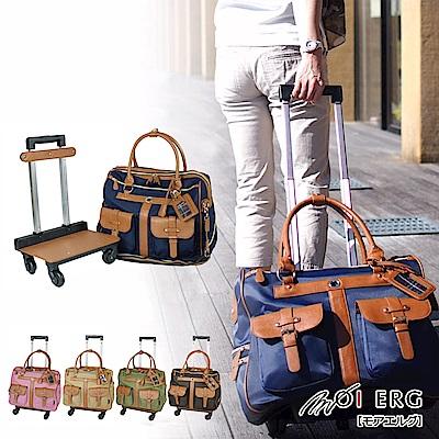 MOIERG-Journey自由行旅Boston Carry-5色可選