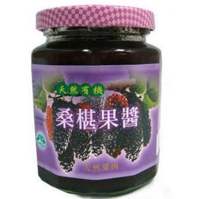 花蓮桑椹 桑椹果醬(330ccx6瓶)