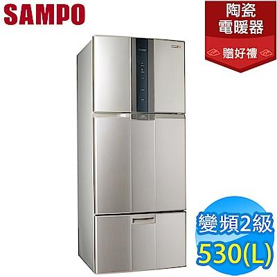 SAMPO聲寶 530L 2級變頻3門電冰箱 SR-A53DV(Y2) 全新福利品