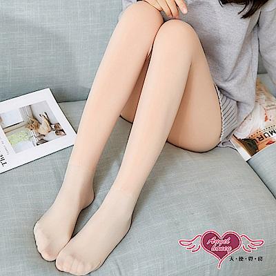 保暖褲襪 加厚美腿打底內搭褲襪(膚F) AngelHoney天使霓裳