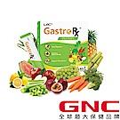GNC健安喜 體內環保 LAC蔬果酵素精華 60包/盒