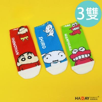 HADAY 韓國正版 蠟筆小新與小白和恐龍餅乾 立體短襪 卡通女襪
