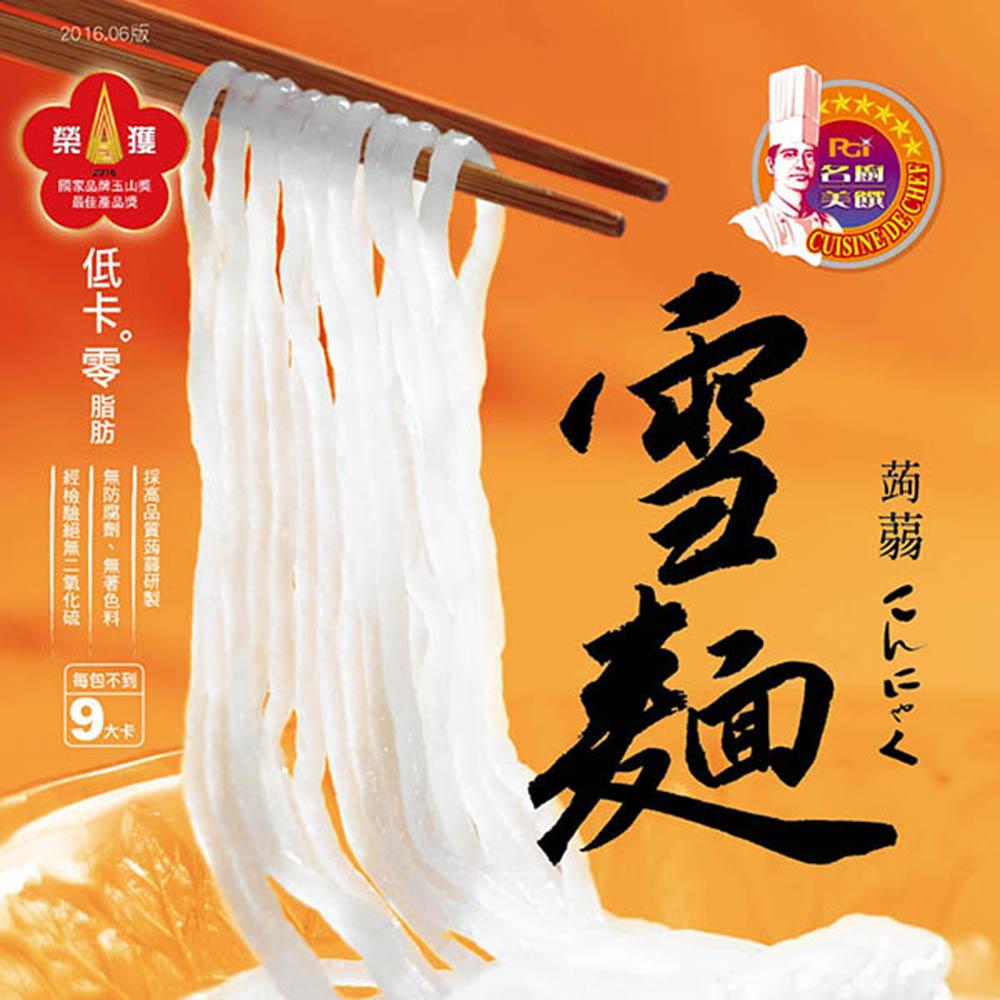 名廚美饌 蒟蒻雪麵(185gx12入)