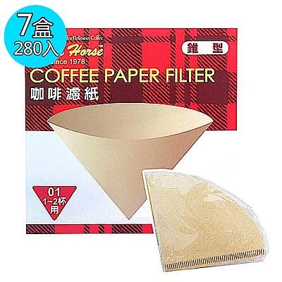 寶馬牌 錐形 未染色咖啡濾紙1-2杯用1盒40入7盒組