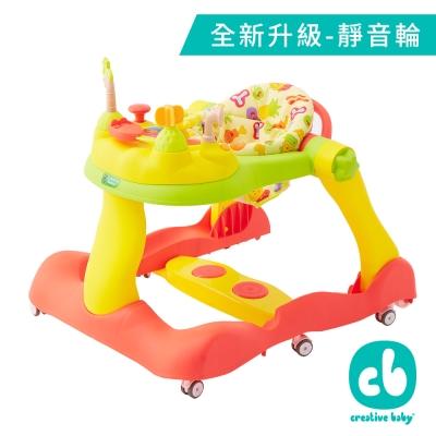 Creative Baby多功能糖果版三合一音樂折疊助步車New Bouncy Step
