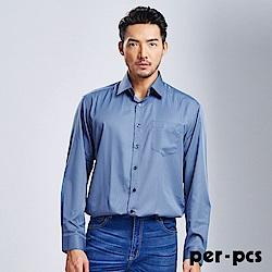 per-pcs 沉穩紳士必備襯衫(718457)