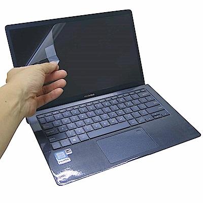 EZstick ASUS ZenBook S UX391 UA 專用 螢幕保護貼