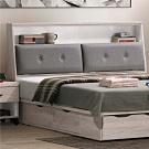 文創集 德亞時尚6尺貓抓皮革雙人加大床頭箱(不含床底)-152x9x114cm免組