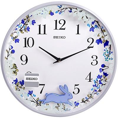 SEIKO 精工 搖動玉兔花園擺飾 時鐘 掛鐘(QXC238N)-藍/33cm