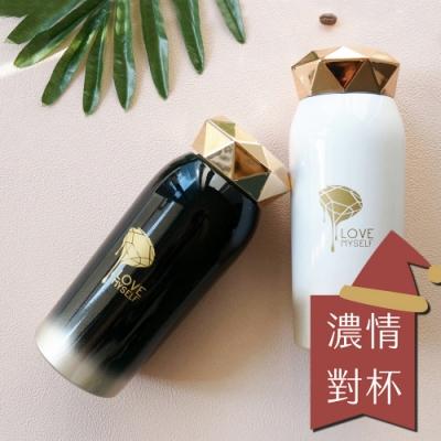 濃情對杯組 閃閃惹愛造型不鏽鋼保溫瓶300ML(各色x1)