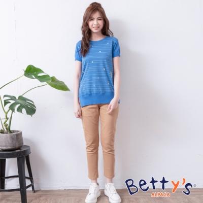 betty's貝蒂思 腰間微打摺休閒長褲(駝色)