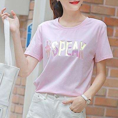 初色  百搭字母印花T恤-粉色-(L-XL可選)