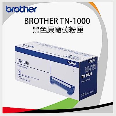 BROTHER TN-1000 黑色原廠碳粉匣