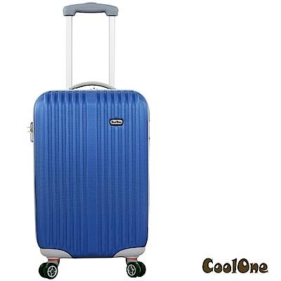 CoolOne 藍海之戀20吋條紋登機箱
